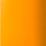 231 - цедра апельсина